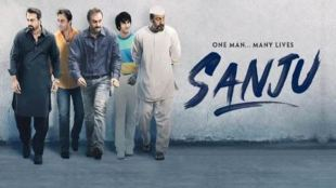After the teaser of Sanjay Dutt's biopic titled Sanju helmed by Rajkumar Hirani and produced by Vidhu Vinod Chopra was released, the film became a topic of discussion. To keep the buzz around the much-awaited biopic alive until it reaches the theatres on June 29, the makers have been releasing several posters of Sanju. In these posters, we see Ranbir in his various avatars representing different phases of Sanjay Dutt's life. Scroll through to see how closely the young actor resembles the Khalnayak of Bollywood
