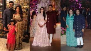 Akash Ambani engagement: Akash Ambani and Shloka Mehta will, reportedly, tie the knot this December.