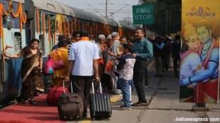 Ramayana Express, রামায়ণ এক্সপ্রেস
