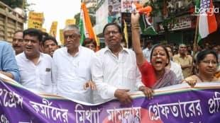 congress, কংগ্রেস, Lalbaja avijan, লালবাজার অভিযান, Protest, প্রতিবাদ, Kolkata, কলকাতা