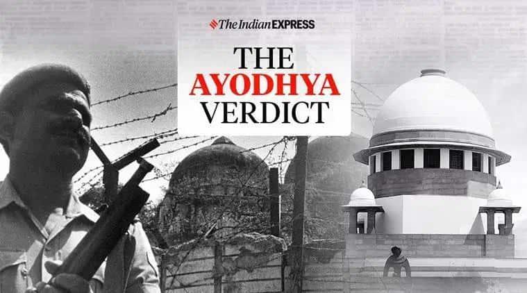 ayodhya, অযোধ্যা, ayodhya case,অযোধ্যা মামলার রায়