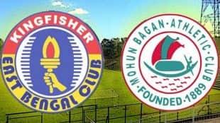 Mohun Bagan vs East Bengal I-League derby postponed
