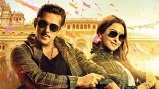 Salman Khan Sonakshi Sinha starrer Dabangg 3 movie review