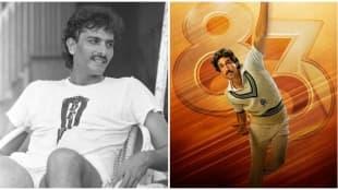 Gavaskar Shastri Kirmani Vengsarkar 83 film actors final looks in pictures