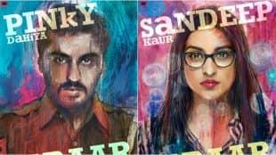 Arjun Kapoor and Parineeti Chopra in Sandeep Aur Pinky Faraar posters