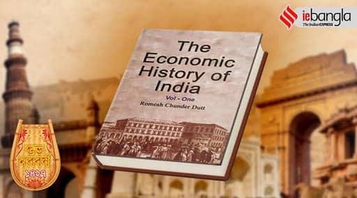 History of Bengal, Poila Baishakh