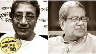 bengali writer debesh roy