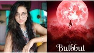 Bengali TV actress Sohini aka Mishor Bose audition shooting experience Netflix film Bulbbul