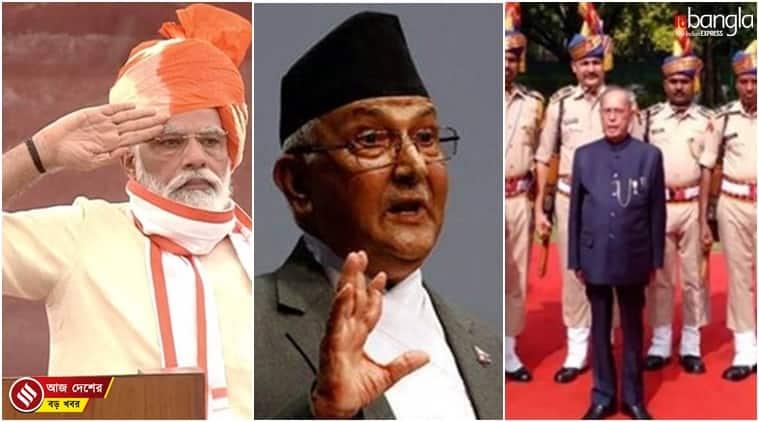 India latest news, দেশের খবর, ভারতের খবর