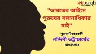 Men's Rights, All Bengal Men's Forum