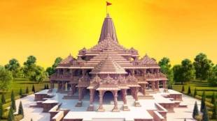 Foundation fixed, Ram Temple work to begin in a week, says trust