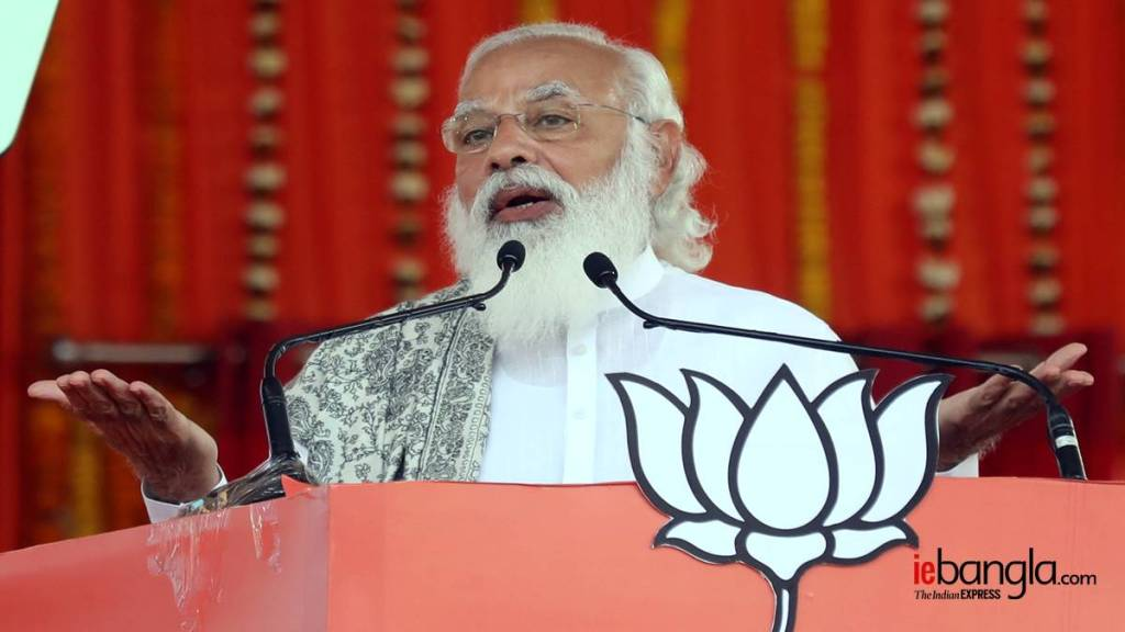 West Bengal Election 2021, Third Phase of bengal Poll, Narendra Modi