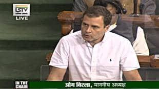 Rahul Gandhi, Phone Tapping, Pegasus