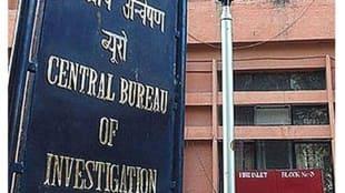 cbi gives chargesheet in nadias bjp worker Palash Mandal death case
