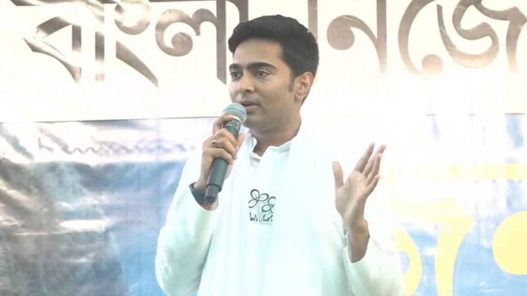 Project pegasus, TMC, Amit Shah