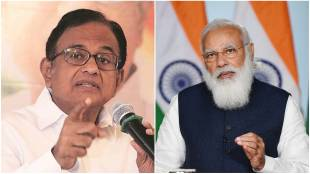 centre will not comment on danish siddiqui-s death why says p chidambaram