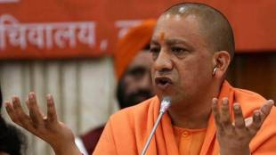 Yogi Adityanath, UP, IT Cell, Tweet, BJP, Uttar Pradesh Election
