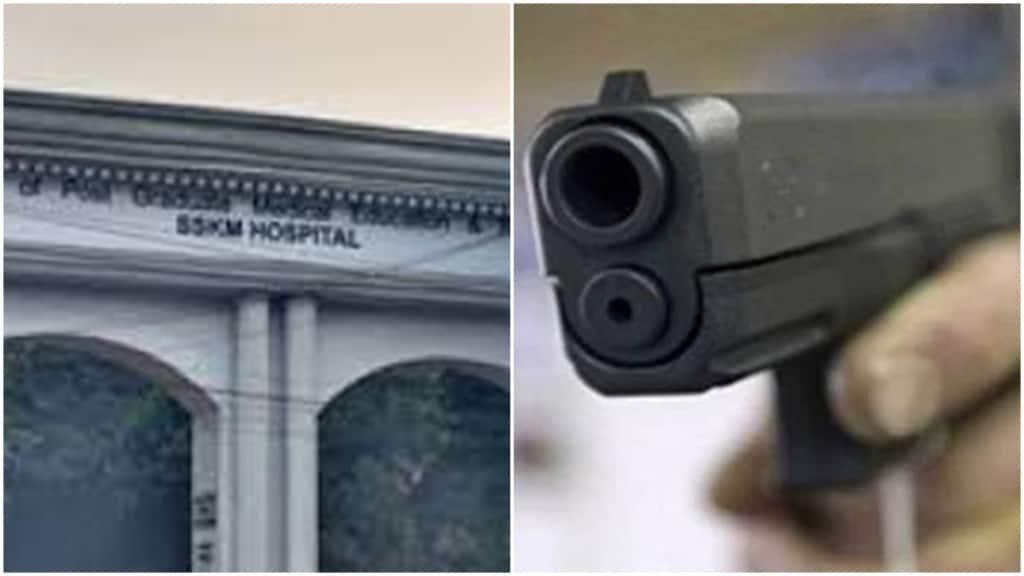 gun fired at sskm