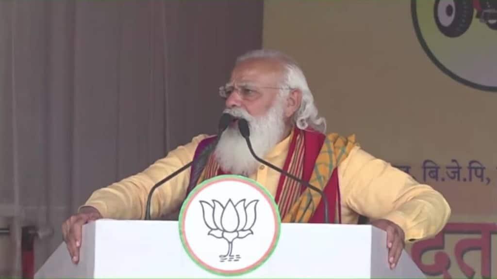 Fourth Phase of Bengal Poll 2021, West Bengal Election 2021, Prime Minister, Siliguri, TMC, Narendra Modi