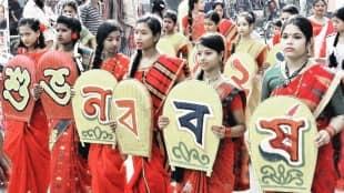 Bengali new year, Pohela baishakh, noboborsho