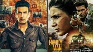 Family man, Manoj Bajpayee