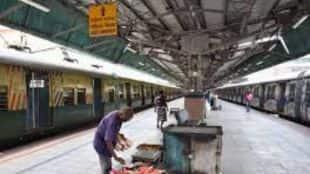 Vande Bharat, Indian Railway
