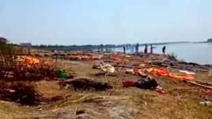 Dead bodies floated, UP, Bihar, Ganga, Jamuna, Corona India