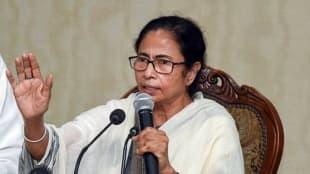 Mamata Banerjee, Narada Case, CBI, Supreme Court