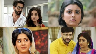 serial, tollywood