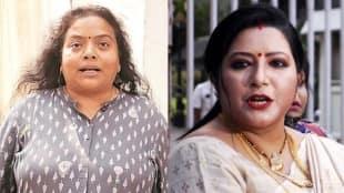 Baishakhi Banerjee, Ratna Chatterjee, Sovan Chatterjee