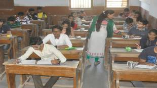 CBSE, Class XII, Result 2021, Supreme Court