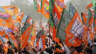 Bjp announces candidates list, in upcoming byelection in bengal