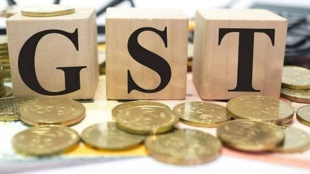 GST collection may 2021
