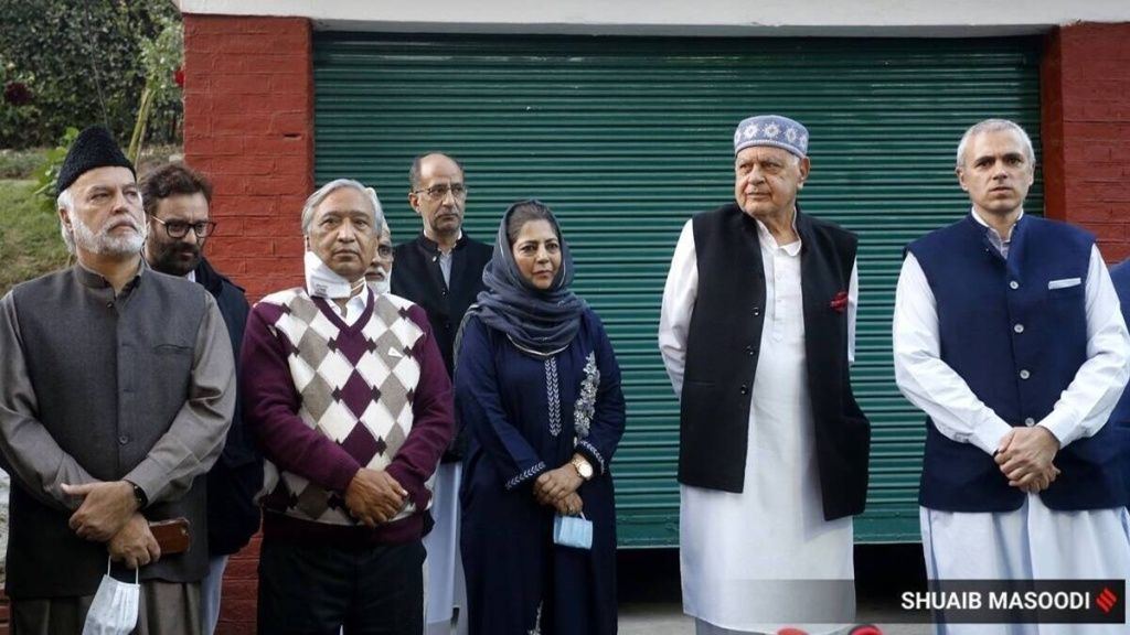 Gupkar alliance leaders og jammu and kashmir agree to attend PM Modi's all-party meeting