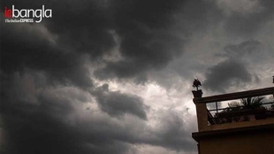 West Bengal weather Forcast today 4 september 2021