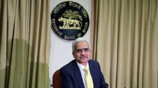 RBI, Monetary Policy