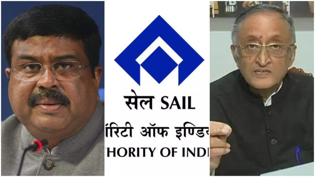 Amit Mitra's plea to the Center not to move the sail's office from Kolkata
