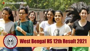 WBCHSE result 2021, WBCHSE class 12th result 2021, West Bengal Uchcha Madhyamik Result 2021,West Bengal HS Class 12th Result,West Bengal class 12th result,west bengal hs result 2021,west bengal board class 12th result 2021,education news, education news in bengali