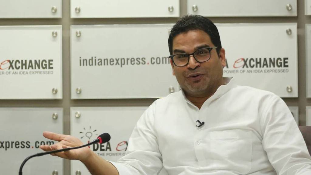 prashant kishor becomes voter of bhawanipur assembly constituency