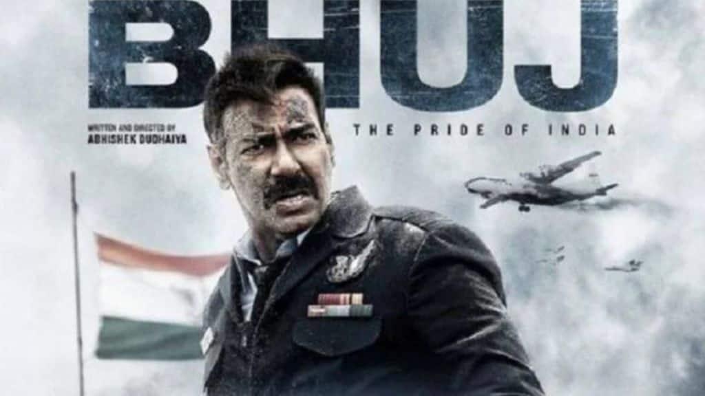 Bhuj, Ajay Devgan, IAF