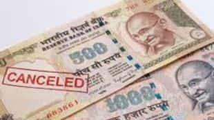 demonetisation, Durgapur 500 notes