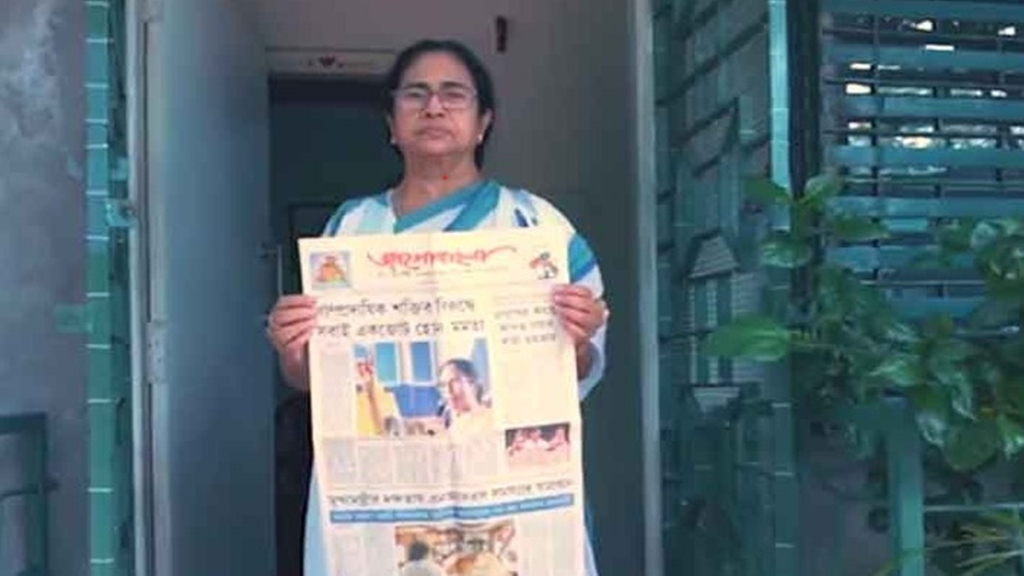 tmc mouthpiece Jago Bangla is counting hours to published daily