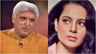 Javed Akhtar, Kangana Ranaut, Javed Akhtar defamation case, bollywood, কঙ্গনা রানাউত, জাভেদ আখতার, bengali news today