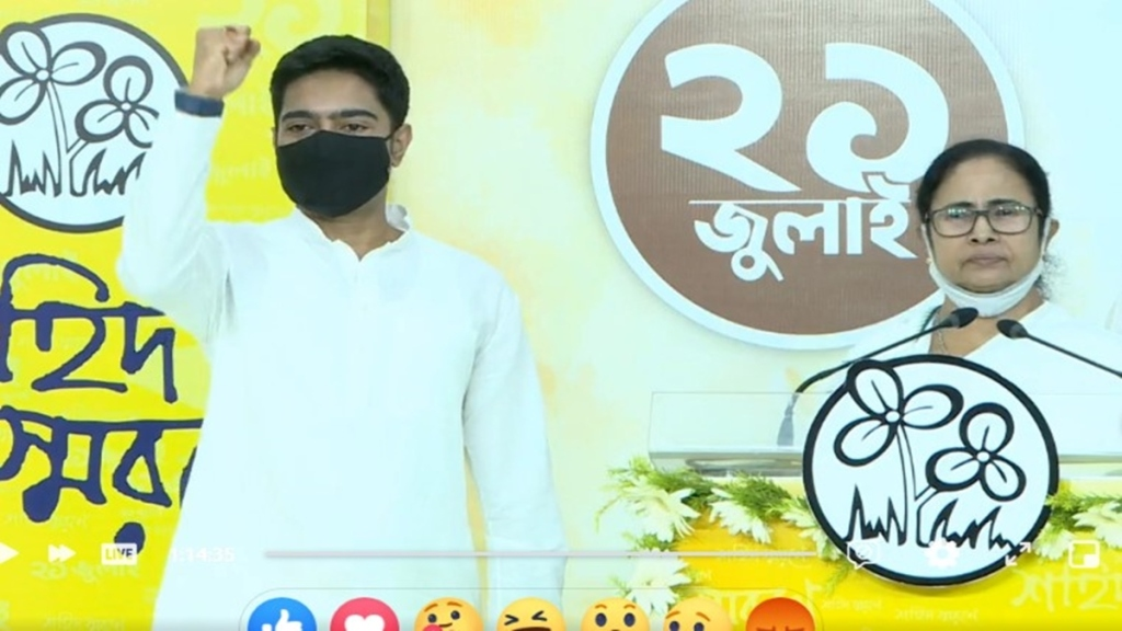 mamata banerjee says joy hindustan calls for formation of opposition front in 2024 lok sabha election