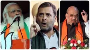 Why would anyone spy on Rahul Gandhi bjp