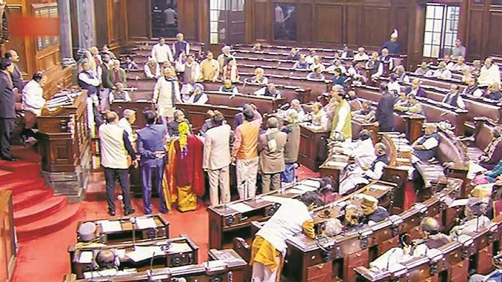rajya sabha by election west-bengal 9 august