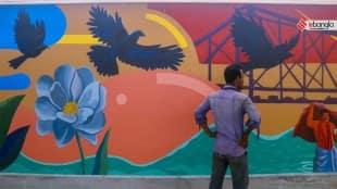 Newtown, নিউটাউন, Newtown subway, বিশ্ববাংলা সাবওয়ে, Biswa bangla Subway, সাবওয়ের দেওয়ালে গ্রাফিতি, wall painting, নিউটাউনের সাবওয়েতে দেওয়াল ছবি, Rabindra Tirtha, নিউটাউন সাবওয়ে, subway, সাবওয়ে, Mural Painting, ম্যুরাল আর্ট ওয়ার্ক, Mural art work, ম্যুরাল পেইন্টিং, Maa durga Painting, শিয়ালদাহ ট্রেন সময়সূচী, best tea in kolkata, জনপ্রিয় চা, sealdah train time table,করোনা, corona, corona news, Bangla Khabar, বাংলার খবর, Bangla News Live, বাংলার ব্রেকিং নিউজ, Breaking Bangla News,Bangali news, বাংলায় সর্বশেষ খবর, লেটেস্ট খবর, News in Bengali, Bengali News Today, বাংলা নিউজ, Bengali News, করোনা মহামারী, corona pandemic, Bangla Khabor, কোভিড-১৯, covid, News in Bangla, করোনা ২০২১, corona 2021, 24 Ghanta Bangla News, Bangla News, covid-19
