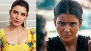 Samantha akkineni , The family man season 2, ফ্যামিলি ম্যান ২ , সামান্থা আক্কিনেনি