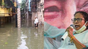 Flood Like Situation, CM Mamata, Howrah-Hooghly