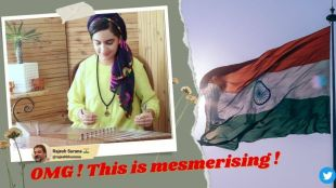 Independence Day, 15th August, Iran Girl